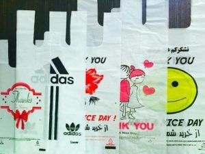 کیسه پلاستیکی دسته رکابی | کیسه پلاستیکی چاپی | کیسه پلاستیکی طرحدار | کیسه پلاستیکی آماده