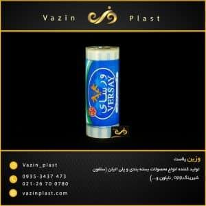 نایلون شیرینگ | نایلون شیرینک | شیرینگ پک | قیمت نایلون شیرینگ