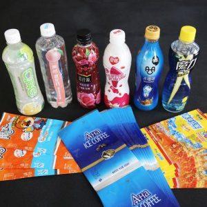 PVC شیرینگ